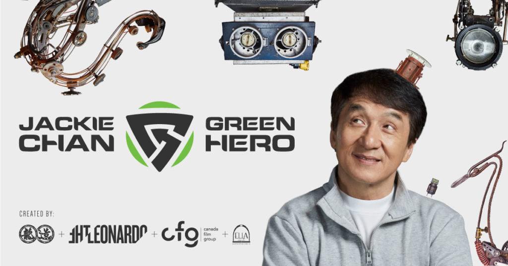 Jackie Chan Green Hero (The Leonardo)